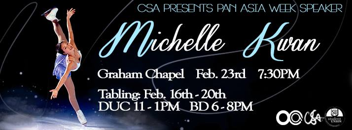 CSA Presents Michelle Kwan at WashU (OCA-STL Sponsored)